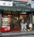 クレープカフェ WING