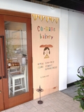 co-mame bakery