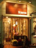 frame (フレーム)