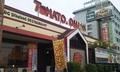トマト&オニオン 牧野店