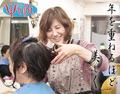 HAIR MAKE YUBI(優美美容室)