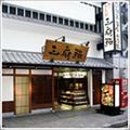 魚の旨いもん処 三府鮨 阪急茨木店