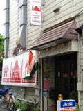 インド料理 ナマステタジマハル
