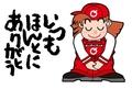 アップル東大阪 菱江本店(野口自動車株式会社)