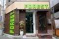 FOREST. Hair & Nail salon