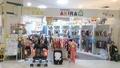 ECO&KIDS AKIRA イオン東大阪店