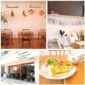 merry-studio-cafe <メリースタジオカフェ>