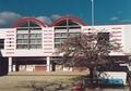学校法人 大阪錦城学園 八戸の里幼稚園