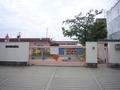東大阪市立 池島幼稚園
