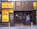 鳥貴族京橋西店