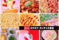 カラオケクラブ・ガッチャ小倉店