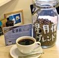 HEROES COFFEE(ヒローズコーヒー)