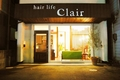 hair life Clair(クレール)