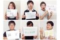 松陰高等学校  岡山中央学習センター