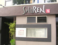 SHUREN ~手練~