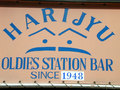 OLDIES STATION BAR HARIJYU