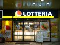 ロッテリア千里中央店