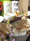ほこ ~魚菜と地酒~