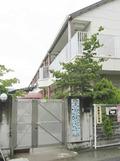 宝塚市立 米谷保育所