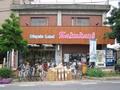 BICYCLE LAND Sakatani