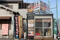 中津からあげ ぶんごや直系 鶏勝(安井商店)