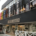 USED MARKET NEXT51 三国ヶ丘店