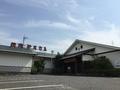 焼肉レストラン やまさん阪本