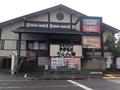 さかもとグルメの郷 泉北店