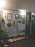 shot bar&cafe REO【ショットバーアンドカフェレオ】