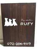 Dog  atelier  RUFY【ドッグ アトリエ ルフィ】