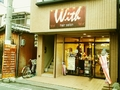 With美容室 春木店