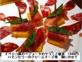 Slow Food youimar (ユイマール)