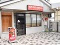 ピザ・カリオン泉佐野店