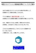 L'amie Kansai (ラミ・カンサイ) 五位堂店