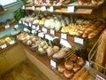 手作りパン工房 ウーの森