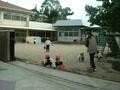 学校法人愛の光学園 愛の光幼稚園