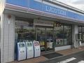 ローソン和歌山大浦西浜店