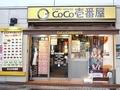 カレーハウスCoCo壱番屋 和歌山JR駅前店