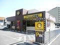 カレーハウスCoCo壱番屋 泉佐野国道26号店