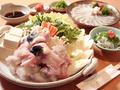 魚彩酒-うたげ-