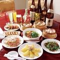 中華料理 シンエン