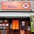 Korean Kitchen Kung