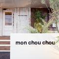 mon chou chou