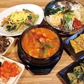 KOREAN DINING チャン