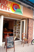 マウンテンカフェ