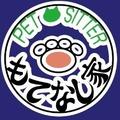 もてなし家/日本ペットシッターサービス加盟店