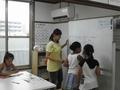 YANAI語学教室