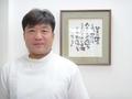 中島 剛治(代表)