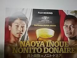 World Boxing Super Series 決勝