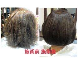 業界初!白髪予防と育毛効果、抗炎症効果を兼ね備えた『アンチエイジングヘアカラー2剤』です(特許出願中